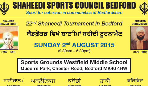 22nd Shaheedi Tournament in Bedford